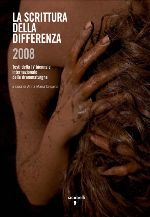 Scritture della Differenza 2008