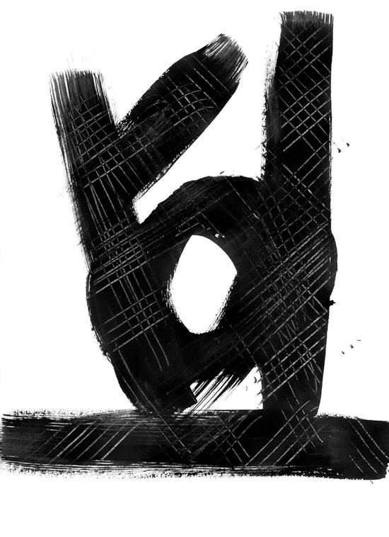 apertura 4