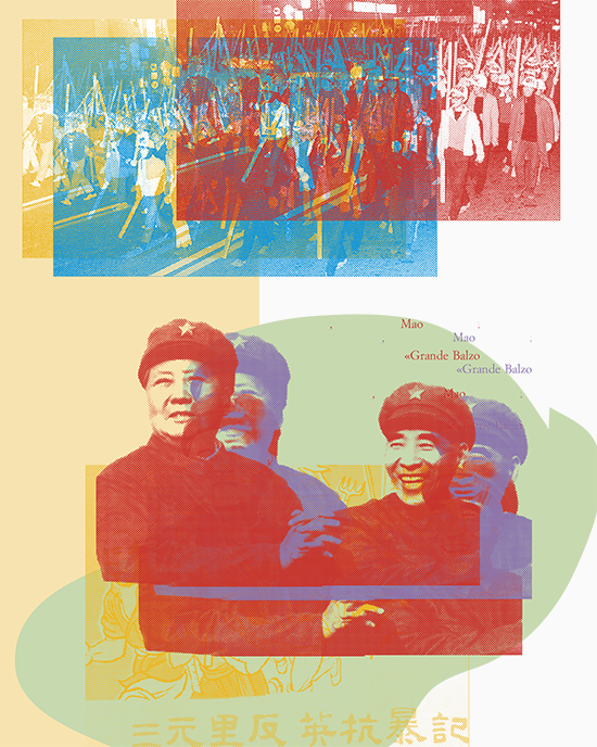 Cina_1968_Singola